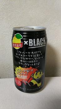 DSC_5499.JPG